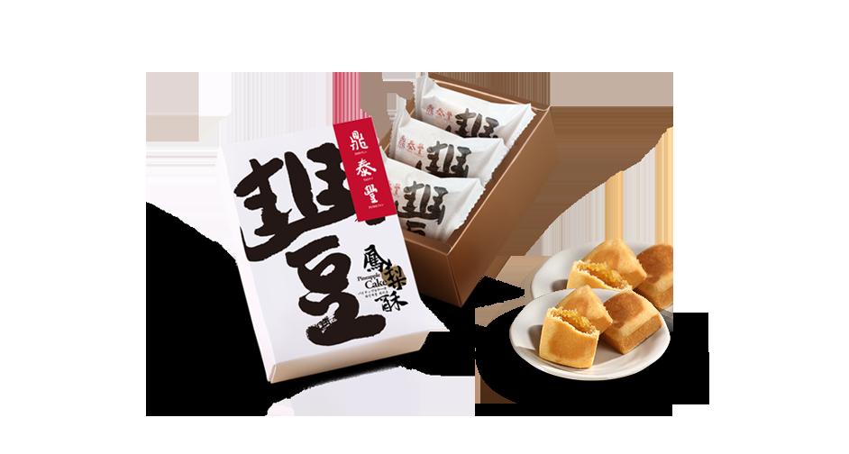 鳳梨酥禮盒<br>(3入)