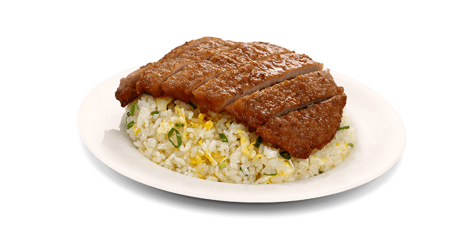 Pork Chop Fried Rice (With Egg)
