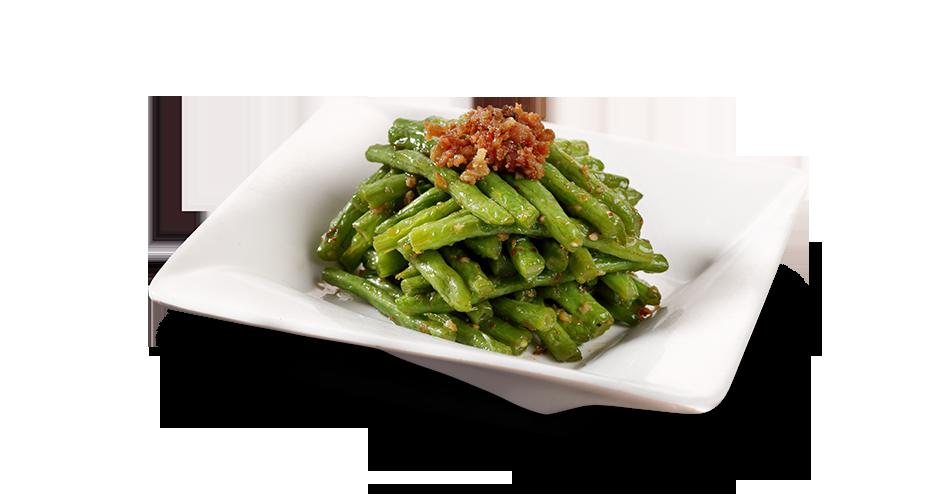 乾煸四季豆 (冷菜)